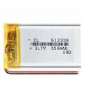 Bateria Akumulator GPS 550mAh 3.7V (1)