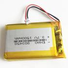 Bateria Akumulator 1500mAh 3.7V JST 3 line (2)