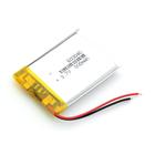 Bateria Akumulator 800mAh 3.7V 6mm (1)