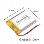 Bateria Akumulator 1200mAh 3.7V (6)